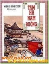 Tam Hạ Nam Đường
