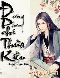 Đường Phong Chi Thừa Kiền