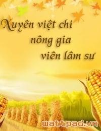 Xuyên Việt Chi Nông Gia Viên Lâm Sư